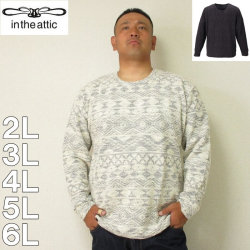 in the attic-オルテガジャガード 長袖 Tシャツ(メーカー取寄)2L 3L 4L 5L 6L インジアティック
