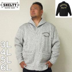(本州四国九州送料無料)SHELTY-ニットフリース刺繍ショールカーディガン(メーカー取寄)3L 4L 5L 6L カーディガン