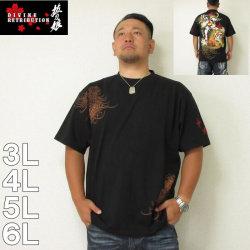 絡繰魂抜刀娘-凛騎虎半袖Tシャツ(メーカー取寄)3L 4L 5L 6L からくりたましい 絡繰魂 和柄