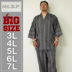 Mc.S.P-作務衣(メーカー取寄)