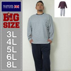 KANGOL EXTRA COMFORT-ダンボールボーダー長袖Tシャツセット(メーカー取寄)