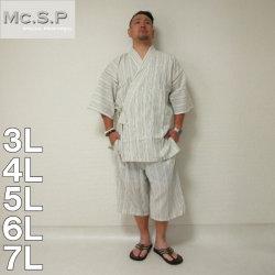 (本州四国九州送料無料)Mc.S.P-甚平(メーカー取寄)3L 4L 5L 6L 7L 甚平 じんべい ホワイト 白