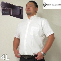 大きいサイズ メンズ GIANNI VALENTINO-フィットバックルベルト(メーカー取寄)本革と合成皮革 ジャンニバレンチノ ウェスト150cmまで適応