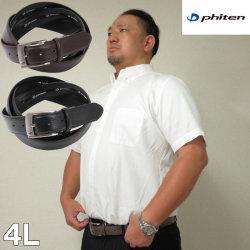 (本州四国九州送料無料)Phiten-レザーベルト(メーカー取寄)