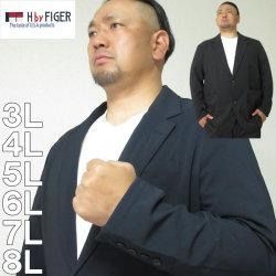 (10/31まで特別送料)H by FIGER-2WAYストレッチジャケット(メーカー取寄)3L 4L 5L 6L 7L 8L カジュアル ジャケット