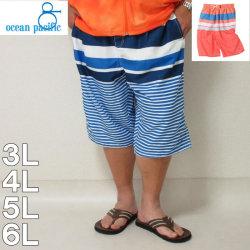 (本州四国九州送料無料)OCEAN PACIFIC-サーフパンツ(メーカー取寄)3L 4L 5L 6L 水着 サーフパンツ