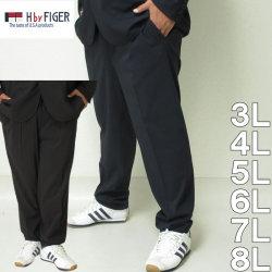 大きいサイズ メンズ H by FIGER-2WAYストレッチイージーパンツ(メーカー取寄)3L 4L 5L 6L 7L 8L カジュアル パンツ