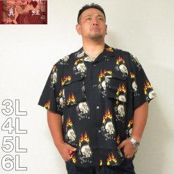 (8/31まで特別送料)真紅-コニチワーな半袖シャツ(メーカー取寄)3L 4L 5L 6L シャツ