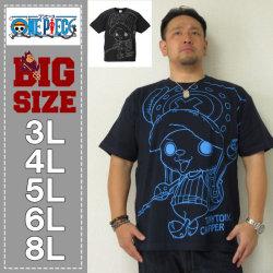 (4/30迄送料値下げ中)ONE PIECE-半袖Tシャツ(メーカー取寄)