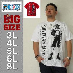 (8/31まで特別送料)ONE PIECE-半袖Tシャツ(メーカー取寄)