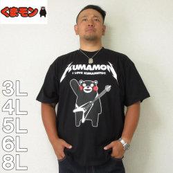 くまモン-半袖Tシャツ(メーカー取寄)3L 4L 5L 6L 8L くまモン Tシャツ
