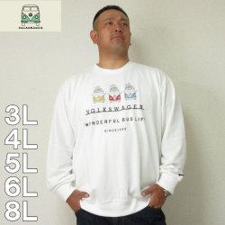 (本州四国九州送料無料)VOLKSWAGEN-裏毛 クルー トレーナー(メーカー取寄)3L 4L 5L 6L 8L スウェットシャツ ワーゲン