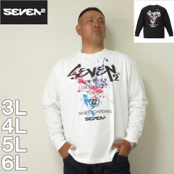 (本州四国九州送料無料)SEVEN2-長袖Tシャツ(メーカー取寄)3L 4L 5L 6L セブンツー 長袖 Tシャツ