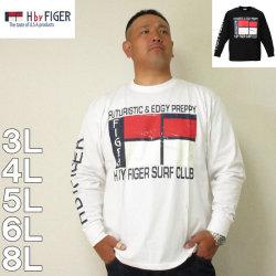 (本州四国九州送料無料)H by FIGER-長袖 Tシャツ(メーカー取寄)3L 4L 5L 6L 8L