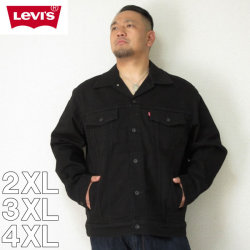 (本州四国九州送料無料)Levi's-トラッカージャケット(メーカー取寄)-LEVIS(リーバイス)