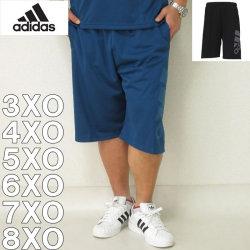 (本州四国九州送料無料)adidas-ビッグロゴハーフパンツ(メーカー取寄)3XO 4XO 5XO 6XO 7XO 8XO アディダス 短パン ハーフパンツ スポーツ ジョギング 部屋着
