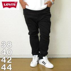 Levi's-510スキニーフィットデニムパンツ(メーカー取寄)38 40 42 44 リーバイス ジーンズ