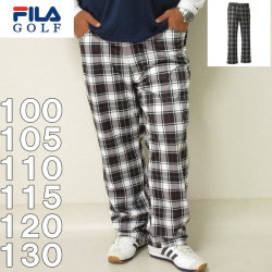 (本州四国九州送料無料)FILA GOLF-ボンディングチェックパンツ(メーカー取寄)100 105 110 115 120 130 フィラゴルフ パンツ