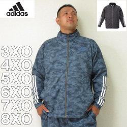 (10/31まで特別送料)adidas-ウォームアップ ジャケット(メーカー取寄)3XO 4XO 5XO 6XO 7XO 8XO アディダス ジャージ