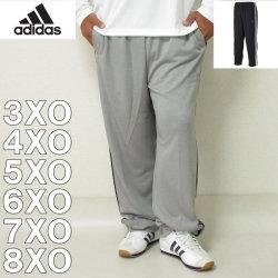 (10/31まで特別送料)adidas-スウェットパンツ(メーカー取寄)3XO 4XO 5XO 6XO 7XO 8XO アディダス スウェット