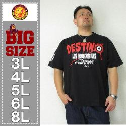 新日本プロレス-内藤哲也×L・I・J「DESTINO」半袖Tシャツ(メーカー取寄)