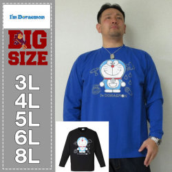I'm Doraemon-長袖Tシャツ(メーカー取寄)