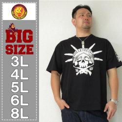 (10/31まで特別送料)新日本プロレス-BULLET CLUB「BC RULES」半袖Tシャツ(メーカー取寄)