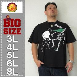 新日本プロレス-SANADA「NO QUIERO」半袖Tシャツ(メーカー取寄)