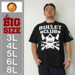 新日本プロレス-BULLET CLUB'17半袖Tシャツ(メーカー取寄)