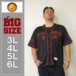 (10/31まで特別送料)新日本プロレス-L-I-Jベースボールシャツ(3rdモデル/ブラック×レッド)(メーカー取寄)