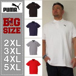 (5/31まで特別送料)PUMA-エッセンシャル半袖ポロシャツ(メーカー取寄)-PUMA(プーマ)