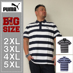 (2/3まで特別送料)PUMA-エッセンシャルストライプ半袖ポロシャツ(メーカー取寄)-PUMA(プーマ)