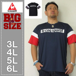 (6/30まで特別送料)LE COQ SPORTIF-サンスクリーン半袖Tシャツ(メーカー取寄)