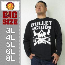 (本州四国九州送料無料)新日本プロレス-BULLET CLUB長袖Tシャツ(ビッグロゴ)(メーカー取寄)