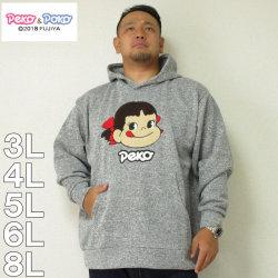 (5/31まで特別送料)PeKo&PoKo-ニットフリースサガラ刺繍プルパーカー(メーカー取寄)