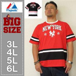 (本州四国九州送料無料)Majestic-フットボール半袖Tシャツ(メーカー取寄)