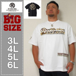 RealBvoice-RBV BIG CAMO半袖Tシャツ(メーカー取寄)