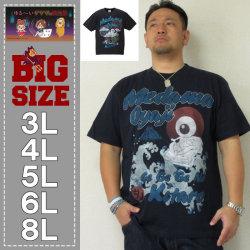 (4/6まで特別送料)ゲゲゲの鬼太郎-半袖Tシャツ(メーカー取寄)