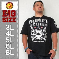新日本プロレス-ケニー・オメガ「BC BONE DROID」半袖Tシャツ(メーカー取寄)