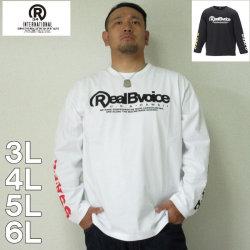 RealBvoice-FLAG長袖Tシャツ(メーカー取寄)