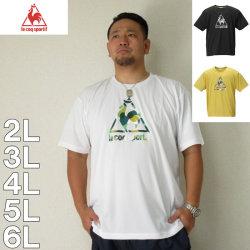 (本州四国九州送料無料)LE COQ SPORTIF-ボックスメッシュニット半袖Tシャツ(メーカー取寄)