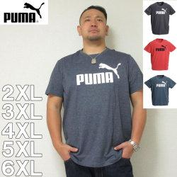 (8/31まで特別送料)PUMA-エッセンシャルヘザー半袖Tシャツ(メーカー取寄)2XL 3XL 4XL 5XL 6XL プーマ 半袖 Tシャツ