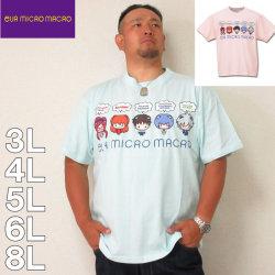 (本州四国九州送料無料)EVA MICRO MACRO- 半袖 Tシャツ(メーカー取寄)3L 4L 5L 6L 8L エヴァンゲリオン