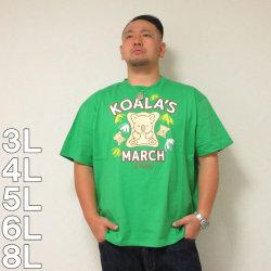 (本州四国九州送料無料)企業コラボTシャツ-コアラのマーチ半袖Tシャツ(メーカー取寄)3L 4L 5L 6L 8L 半袖 Tシャツ コアラ マーチ