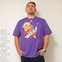 (本州四国九州送料無料)企業コラボTシャツ-うまい棒半袖Tシャツ(メーカー取寄)3L 4L 5L 6L 8L 半袖 Tシャツ うまいぼう 明太子