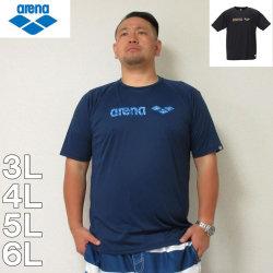 (10/31まで特別送料)arena-ラッシュガード半袖Tシャツ(メーカー取寄)3L 4L 5L 6L 水着 ラッシュガード