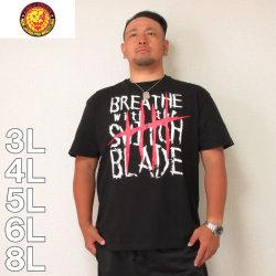 (8/31まで特別送料)新日本プロレス- ジェイ・ホワイト「BREATHE」 半袖 Tシャツ(メーカー取寄)3L 4L 5L 6L 8L 新日本プロレス