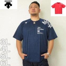 (6/30まで特別送料)DESCENTE-ブリーズプラス半袖Tシャツ(メーカー取寄)3L 4L 5L 6L デサント スポーツ ジョギング ドライ