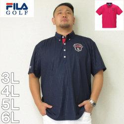 (6/30まで特別送料)FILA GOLF-チドリエンボス半袖ポロシャツ(メーカー取寄)3L 4L 5L 6L フィラ ゴルフ ポロ スポーツ ジョギング