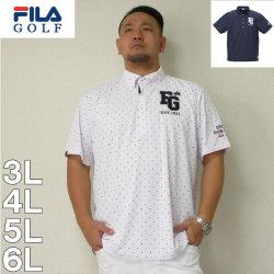 (6/30まで特別送料)FILA GOLF-ドット柄半袖ポロシャツ(メーカー取寄)3L 4L 5L 6L フィラ ゴルフ ポロシャツ スポーツ ジョギング